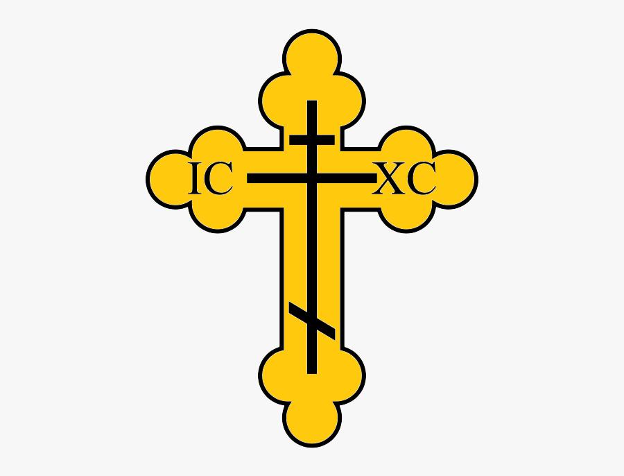 Orthodox Cross Transparent, Transparent Clipart