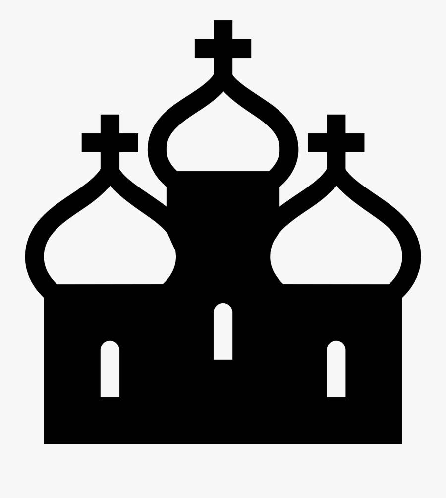 Church Symbol Png - Orthodox Church Png, Transparent Clipart