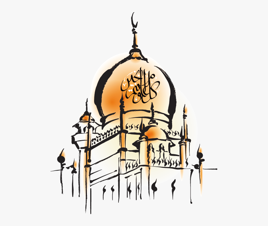 Transparent Mosque Png - Eid Mubarak Image Png, Transparent Clipart