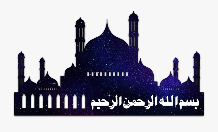 Art Islamic Graphics - Ramadan, Transparent Clipart