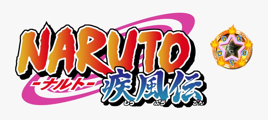 Naruto Shippuden Logo Vector Clipart , Png Download - Naruto Shippuden Logo Png, Transparent Clipart