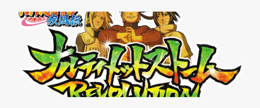 Ultimate Ninja Storm Revolution Announced - Naruto Shippuden Ultimate Ninja Storm Revolution Bikini, Transparent Clipart