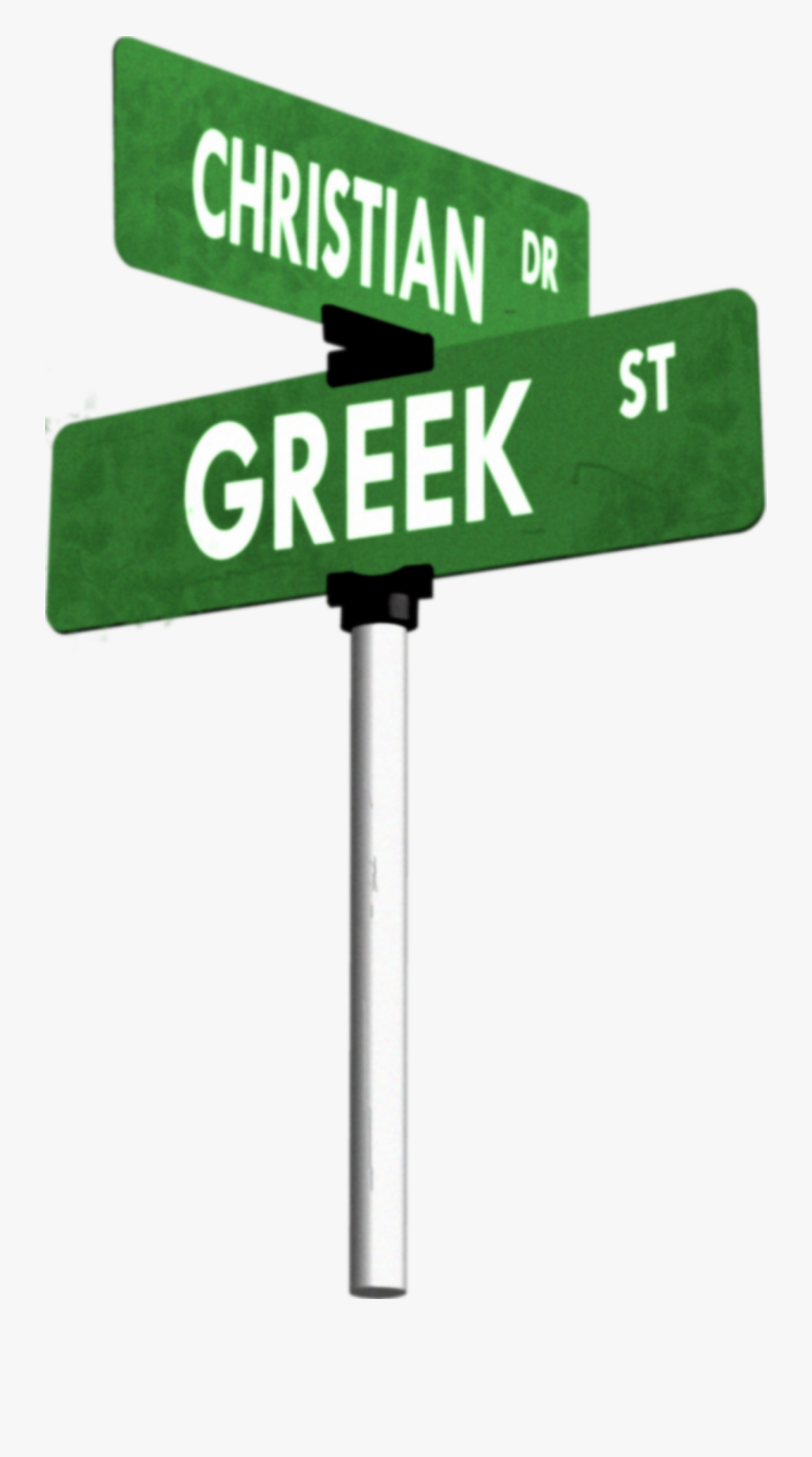 Clip Art Png For Free - Cross Street Sign Vector, Transparent Clipart