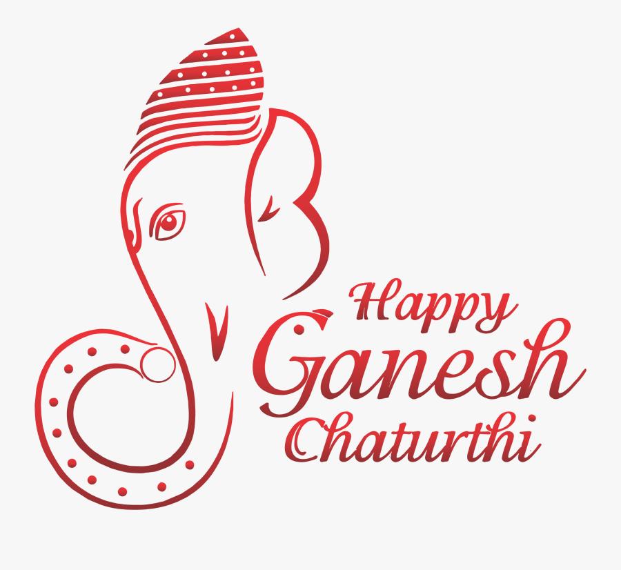 Ganesh Chaturthi Vector - Ganesh Chaturthi Images Png, Transparent Clipart