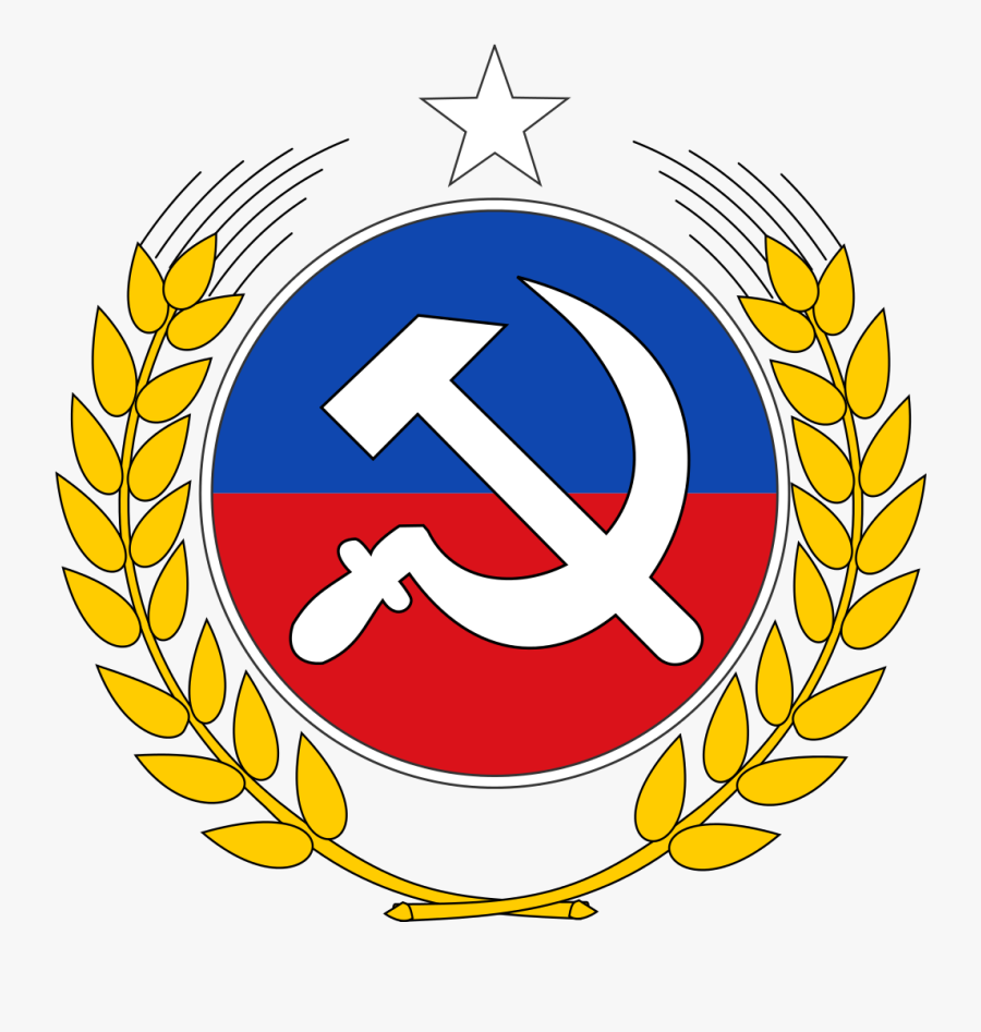 Partido Comunista De Chile - Communist Party Of Chile, Transparent Clipart