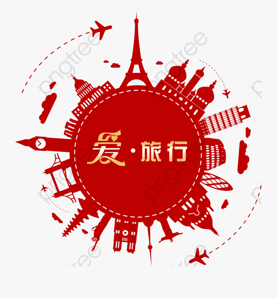 Journey Of Love Red Logo - Study In Abroad Vector, Transparent Clipart