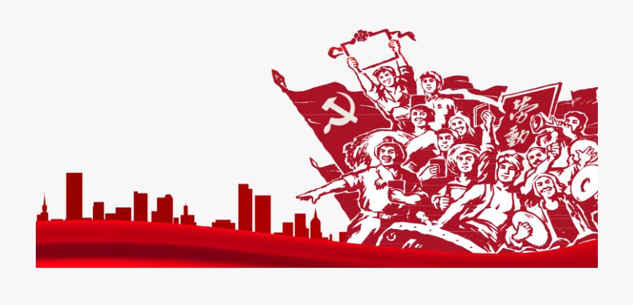 International Labour Day 2019, Transparent Clipart