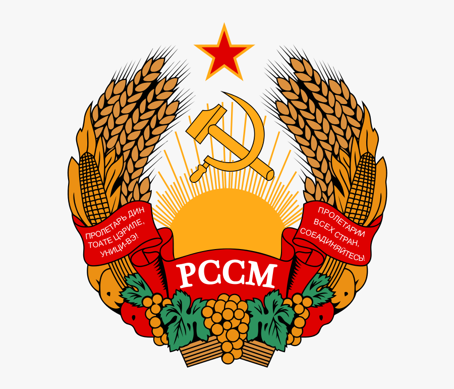 Coats Of Arms Of Communist States - Moldavian Ssr Coat Of Arms, Transparent Clipart