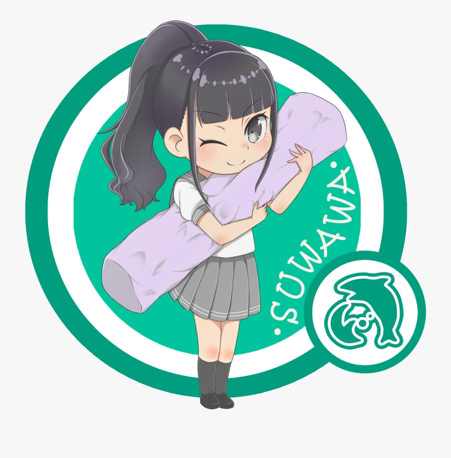 View Fullsize Suwa Nanaka Image Clipart , Png Download - Character Suwa Nanaka, Transparent Clipart