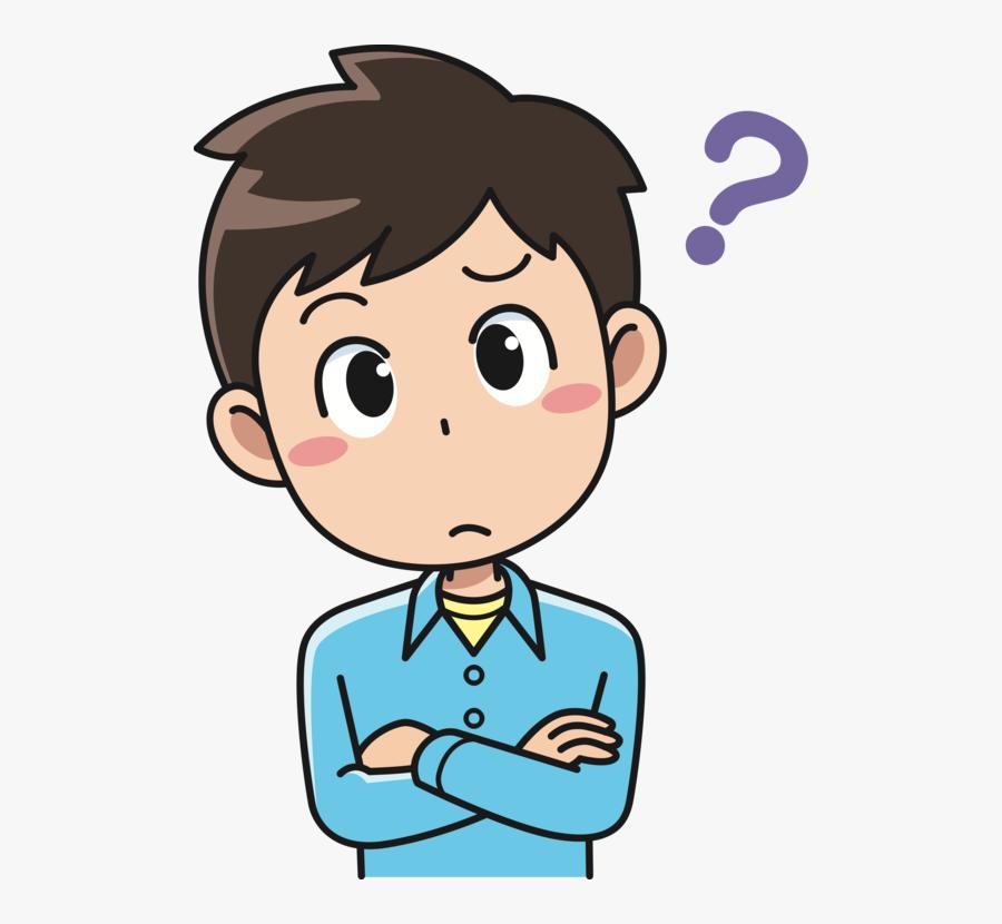 Transparent Perplexed Clipart - Cute Boy Thinking Cartoon, Transparent Clipart