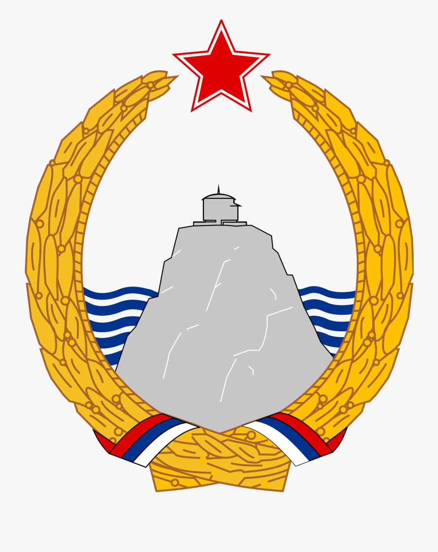 Socialist Republic Of Montenegro Coat Of Arms, Montenegro, - Communist Coat Of Arms Maker, Transparent Clipart