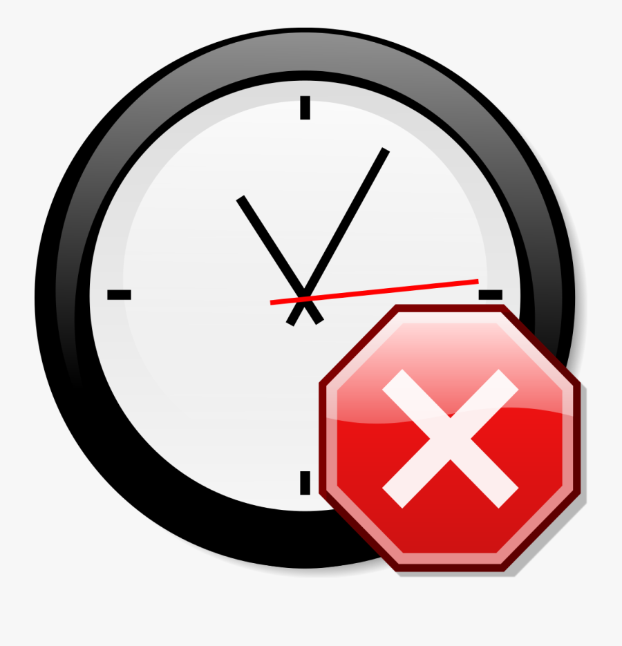 Do Not Press The Red Button Gif, Transparent Clipart