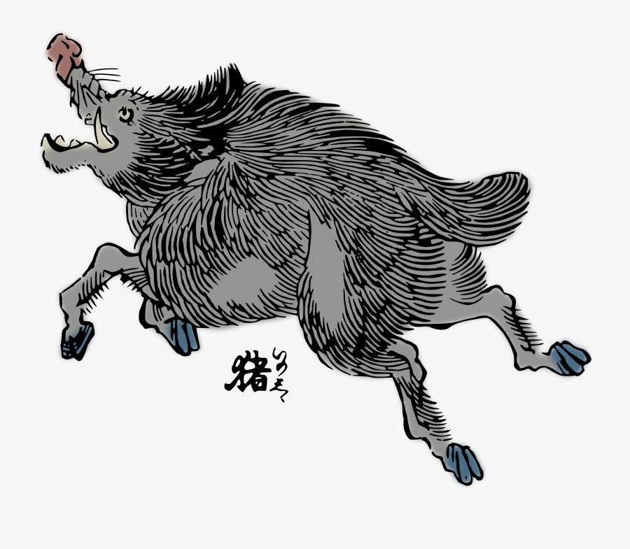 Wild Boar - Wild Boar Japanese Art, Transparent Clipart